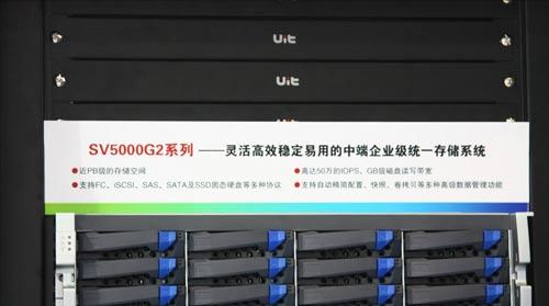 创新科监控存储解决方案亮相CPSE