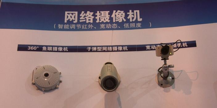 奇偶科技500万像素高清监控摄像机
