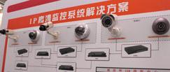 美安科技推IP高清监控系统解决方案