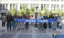 索尼α77清华大学外拍