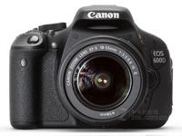 佳能 600D套机(18-135mm) 1800万像素 3英寸104万像素显示屏 光学防抖 1080全高清 性价比超高相机 现在即可入手