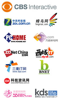 CBSi(中国)科技群组&城市消费群组