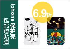 迪士尼 iPhone4/iPhone4S保护壳