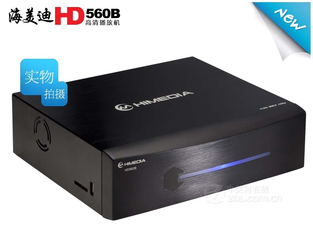 仅599元 包邮团购!原价869元的海美迪 HD560B高清播放机,集硬盘播放、网络影片共享、网络视频在线点播等多功能于一身,软件自主研发;视频、音频格式全兼容;高性价比