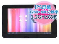 华为 MediaPad(8G) 1.2GHz双核 1280×800分辨率7英寸IPS屏 安卓3.2系统 130W+500W双摄像头 3G平板电话 黑色(包邮)