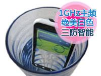 摩托罗拉ME525+/Defy+ 安卓2.3三防 升级1GHz主频 大猩猩防刮屏 直接水洗 500W+720P视频 经典升级热卖(包邮)