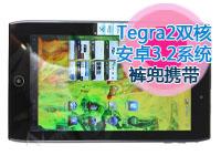 Acer Iconia Tab A100(16G版)轻薄 7寸多点触控 最新Tegra 2双核1G 安卓3.2系统 随身裤兜携带娱乐游戏平板 黑色(包邮)