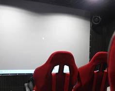 4D影院系统