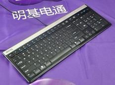 明基KX800精钢侠键盘