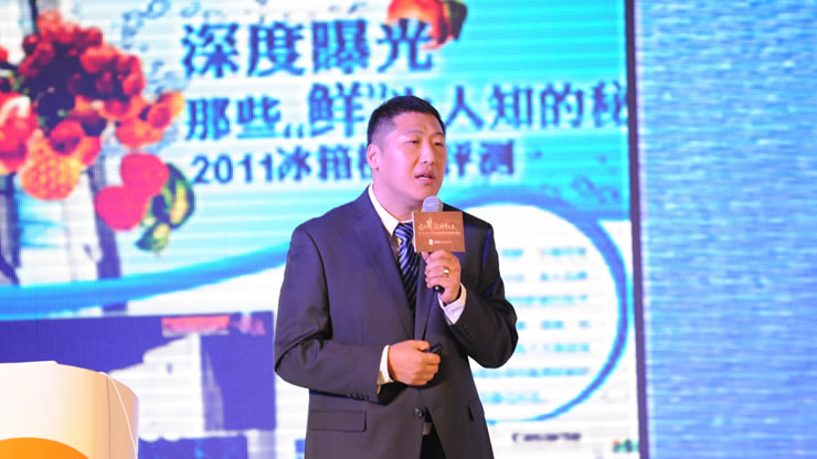 刘小东副总裁演讲