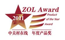 科技产品大奖评选