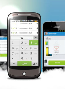 QQ通讯录安卓/iOS对比评测