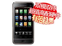 酷派 N930 黑色 双模双待 安卓2.2系统 1GHz主频 800W+720P视频 精细陶瓷工艺+个性钛金钢骨 商务手机(包邮)