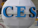 CES:新产业 新机会