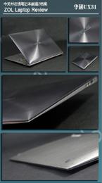 华硕UX31