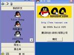 Windows应用软件黄金期