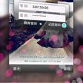美化版UI界面体验