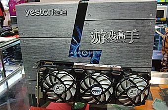 散热最强三风扇 包超1.1G的HD6850热卖