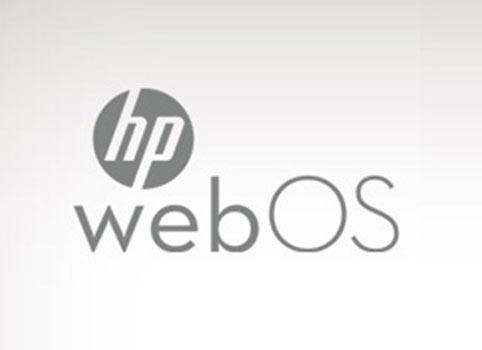惠普宣布保留WebOS系统 将开放源代码