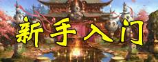 腾讯新游《斗战神》全面分析讲解