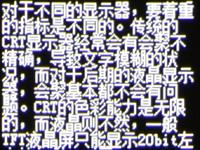 三菱GX-360ST
