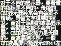 NEC M300XS+