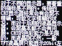 奥图码EX610ST