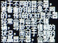 索尼SX125