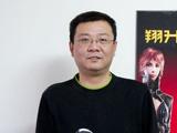 翔升华北总监 王东兴