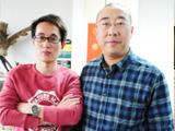 鸿基科技 王大猛和陈祚鑫