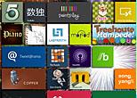 Windows8超炫界面全解析