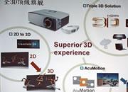 3D短焦成标配 2011投影10大功能