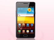 三星手机i9100产品介绍