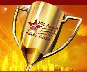 2011中关村在线年度电脑获奖产品