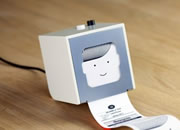 2011年度最吸引眼球的创意打印机