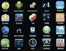 安卓4.0系统界面优化