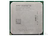 AMD 速龙II X4 631