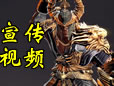 《洛奇英雄传》巨人卡鲁(Kalok)介绍