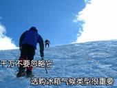 冰箱气候类型详解说明