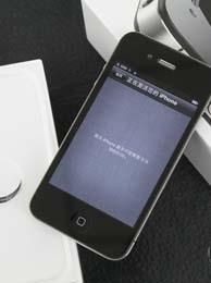 苹果iPhone 4S发布