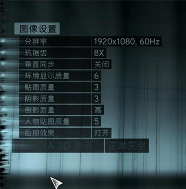 编辑教你完虐2011游戏大作