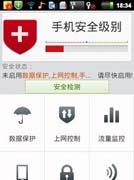 新UI小有改动+酷云安全体验