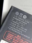 酷派9900标配1800mAh容量电池