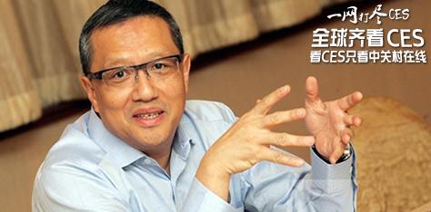 <b>梁念坚</b><br>微软中国大中华区董事长兼首席执行官
