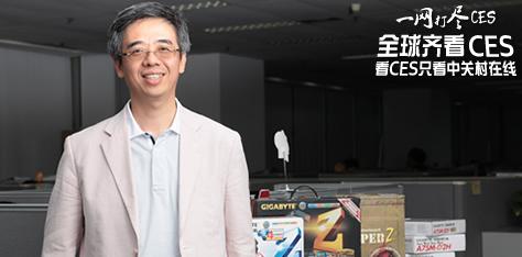 <b>高翰宇</b><br>技嘉科技主板事业群 服务暨行销中心 副总经理