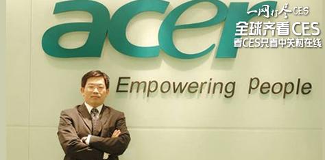 <b>何谦永</b><br>Acer宏碁中国执行副总裁
