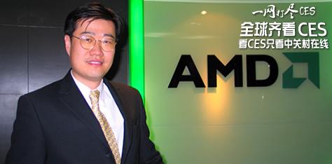 <b>唐志德</b><br>AMD大中华区产品市场总监