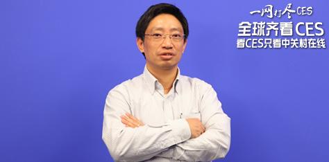 <b>董奕</b><br>东芝电脑网络(上海)有限公司  产品市场部总经理