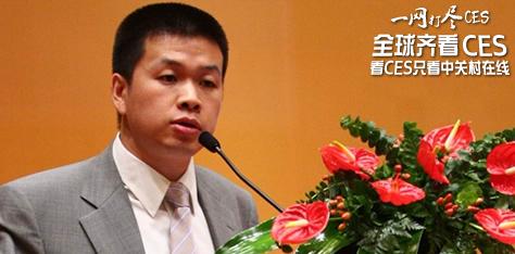 <b>李旺</b><br>宇龙计算机通信科技(深圳)有限公司常务副总裁