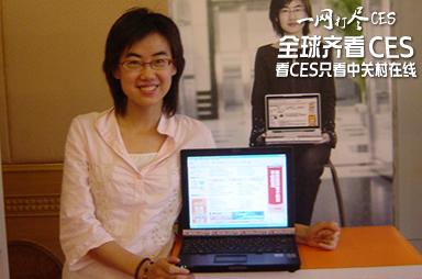 <b>李林芯</b><br>《微电脑世界》副社长